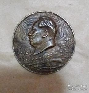 毛主席铜质像章铜像章一枚