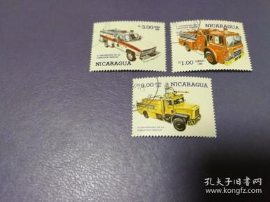 尼加拉瓜邮票 汽车 3枚(盖销票)