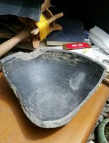 元代黑釉碗标本