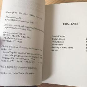 Czech-English, English-Czech Concise Dictionary