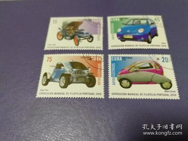 古巴邮票 汽车 4枚(盖销票)