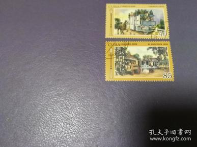 古巴邮票 汽车 2枚(盖销票)
