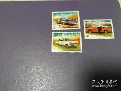 古巴邮票 汽车 3枚(盖销票)