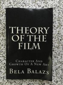 thetry of the film