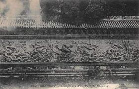 清代老明信片北京北海九龙壁