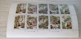 2002年特种邮票 2002-23 T《 民间传说-董永与七仙女》特种邮票 1套5枚 两联10枚 半版【新票】横联 下侧带二厂铭