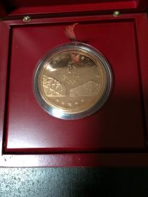 2008北京奥运会.残奥会个人贡献奖大铜章(直径50mm)
