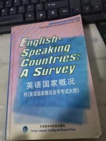 英语国家概况:英文