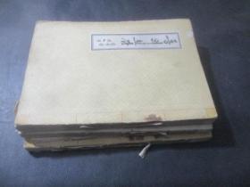 东医宝鉴 汤液篇(1-3卷)  以图为准