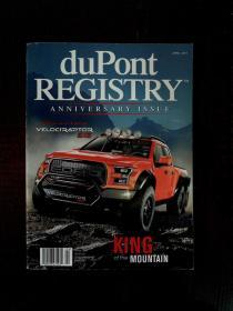 (外文书)duPont REGISTRY 2017 杜邦汽车精品购买指南