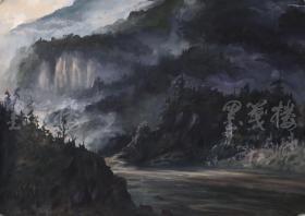 著名油画家  王胜 2017年水彩画作品《峡江烟云》一幅(尺寸:38*52cm)HXTX103811