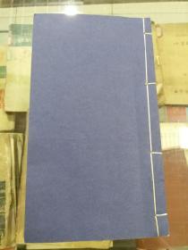 梦溪笔谈二十六卷