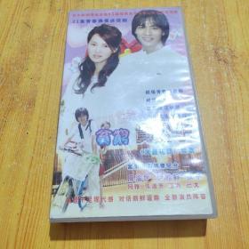 23集青春偶像连续剧 贫穷贵公子 18碟装VCD