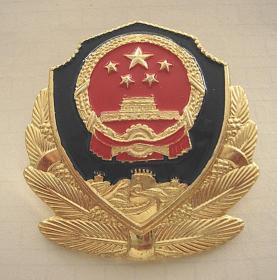 老长城警徽