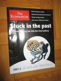 The Economist  (AUGUST 11TH - 17TH  2018)