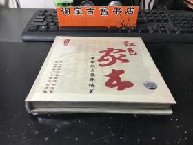 红色家书革命烈士临终绝笔 DVD+书