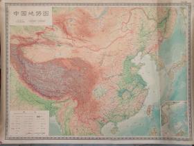 1962年 中国地势图(品相很好)