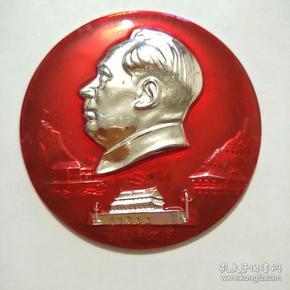 文革毛主席像章 三个里程碑(直径6cm)