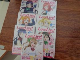 Love Live!校园偶像日记:绚濑绘里   等 7册合售