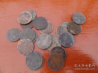 铜币二十一枚
