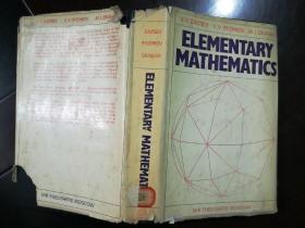 英文原版:初等数学 ELEMENTARY MATHEMATICS