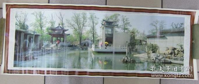 1988年天津杨柳青画社.天津邃园画.崔顺才摄
