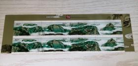 2002年特种邮票 2002-8 T《 千山》特种邮票 1套4枚 两联8枚 半版【新票】横联