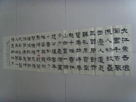 马井武:书法:苏东坡《赤壁怀古》
