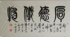 刘子久:【名家作品】河南省美协,省书协会员,中国龙文化书画院副院长。