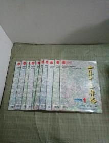 山东中医杂志 2000年19卷【1.2.3.4.5.6.7.8.9.10】