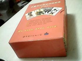 企鹅英语简易读物精选(初三学生))【全16册】