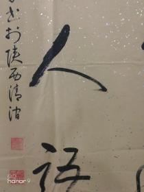 贺永胜,男,1945年生,陕西清涧人。自修大专,县