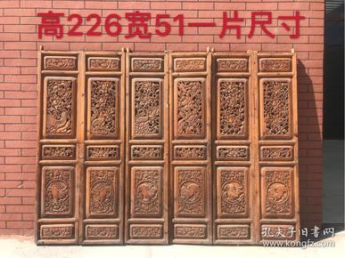 楠木隔扇,雕刻精美做工超好搭配装修,高226cm,宽51cm。