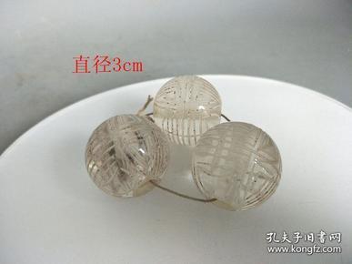 清代传世老琉璃珠子