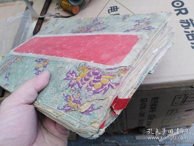 解放初期老剪纸五十张左右(出售不含夹子)