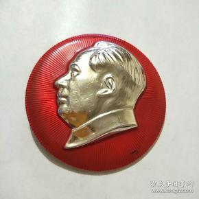 文革毛主席像章(直径4.7cm)