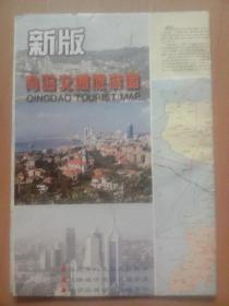旅游图--新版青岛交通旅,游图(1997年版)