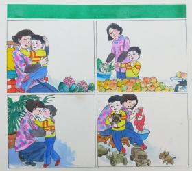 母子连环画原稿(2张)