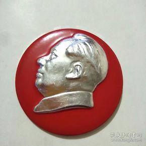 文革毛主席像章(直径4.6cm)