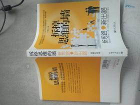 普通高等教育国家级规划教材系列:竞争法(第2版)