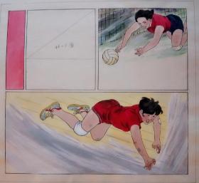 排球连环画原稿(2张)