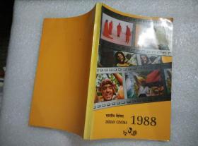 INIAN CINEMA1988