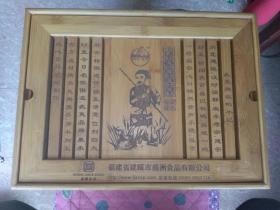 竹子大茶盘