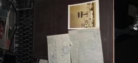 俄文原版城市建筑艺术史卷一 内散页但不缺页!!!内有两张发票和一张50年老照片合售!!!