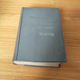 德语词典Dtv wörterbuch der deutschen Sprache Wahrig(详见图)
