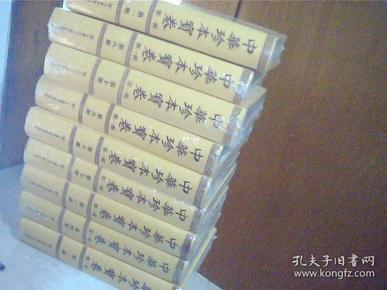 中华珍本宝卷(第一辑)1-10(全十卷)少第5卷,未开封,(9本合售)