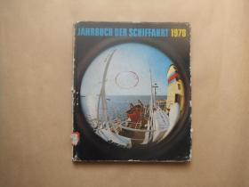 1978年航海年鉴