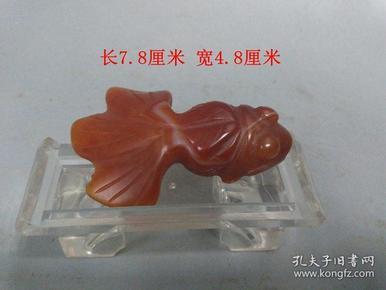 清代传世老南红玛瑙金鱼挂件