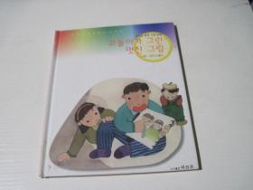 朝鲜文 少儿类(书名看图)【C1】