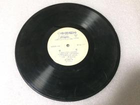 黑胶唱片:樱花(裸片)